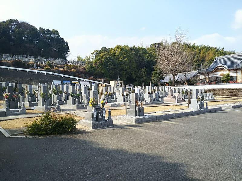 普門寺 山東霊園