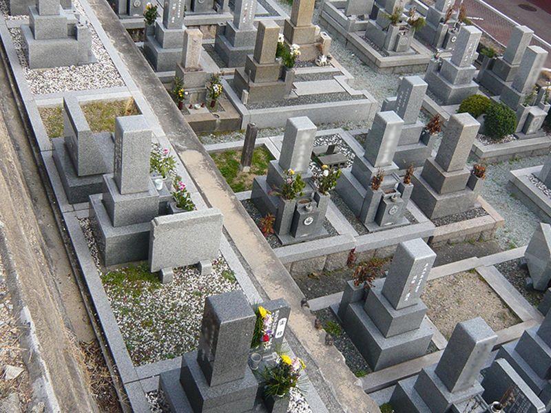 森共同墓地