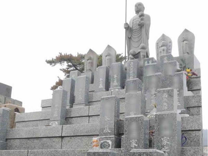石屋墓園永代供養