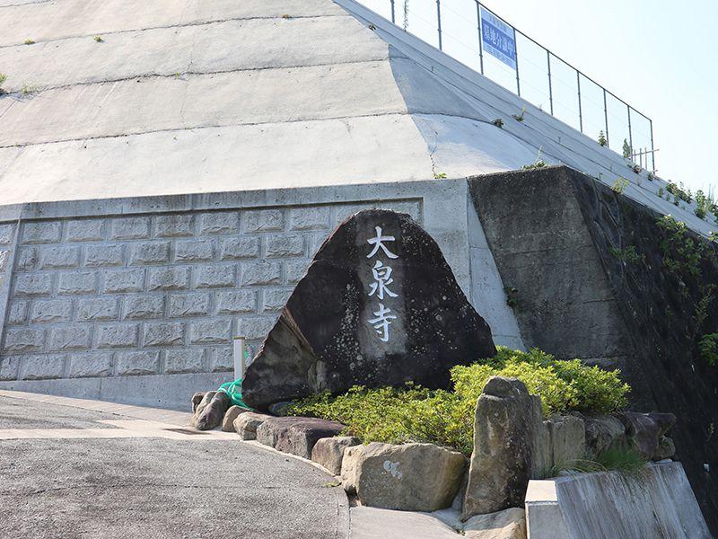 大泉寺霊園