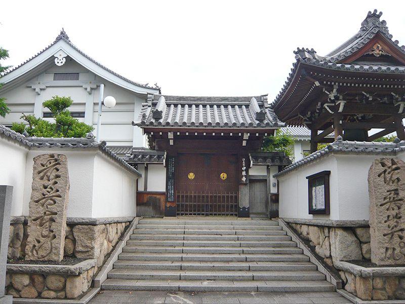 中勝寺墓地