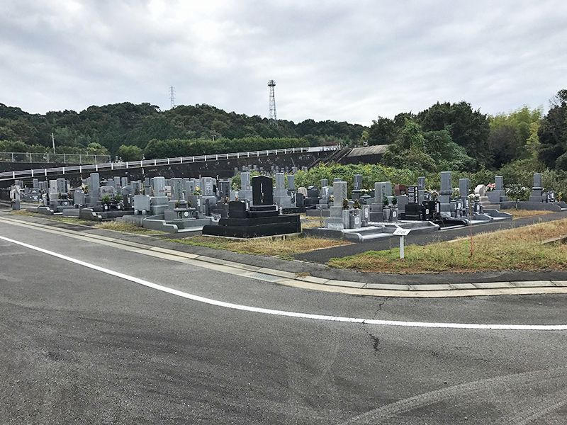 姫路市営 片山霊園