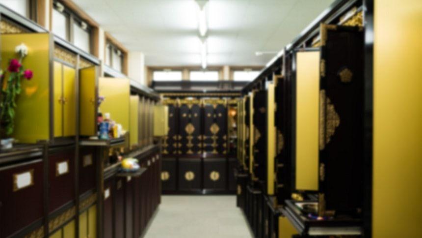 室内にある仏壇式納骨堂
