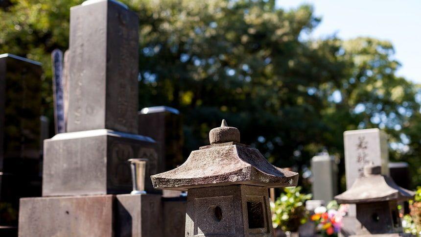 和型の一般墓