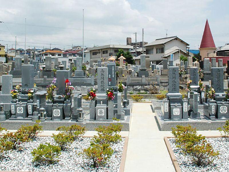 満福寺墓苑