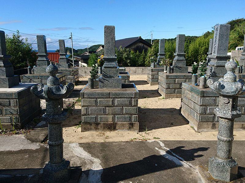 大田市営 高浜墓地