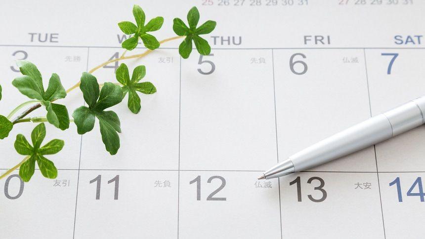 葬式の日程決めとカレンダー