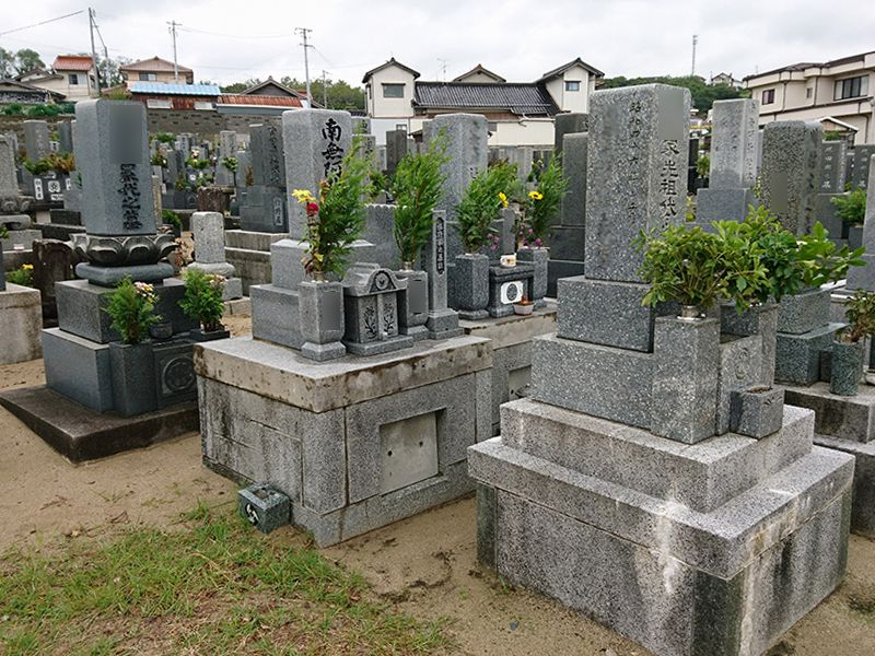 浜田市営 唐鐘第一共同墓地