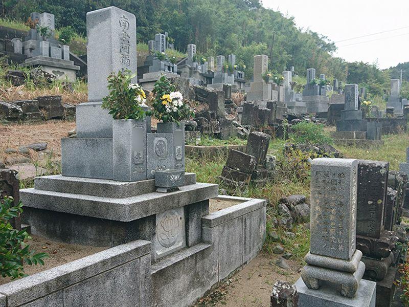 浜田市営 唐鐘第二共同墓地