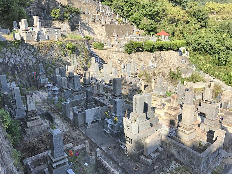 呉市営 塩屋墓地