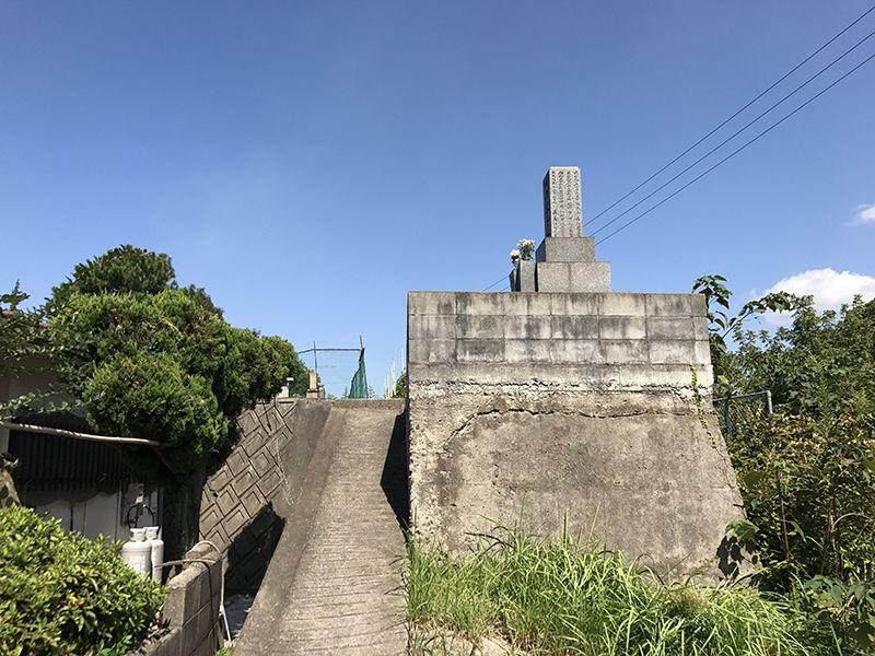 呉市営 警固屋墓地