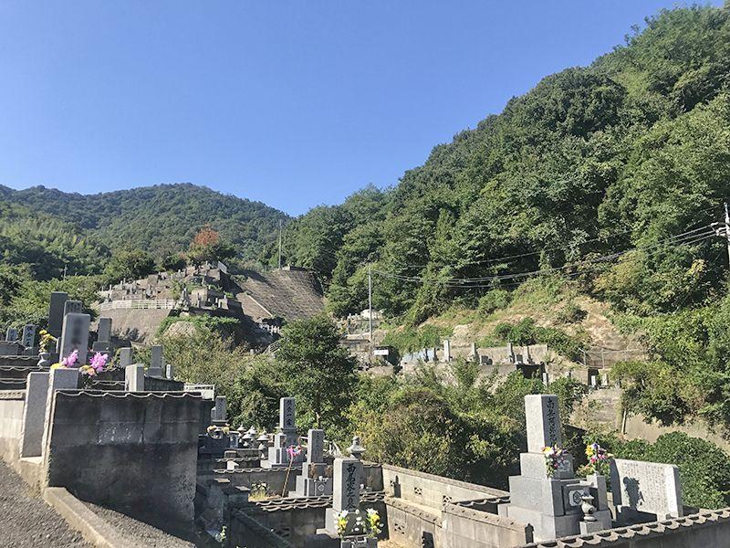 呉市営 二河墓地