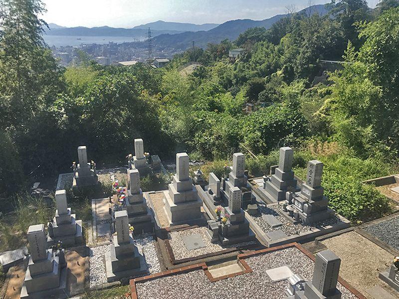 呉市営 望地墓地
