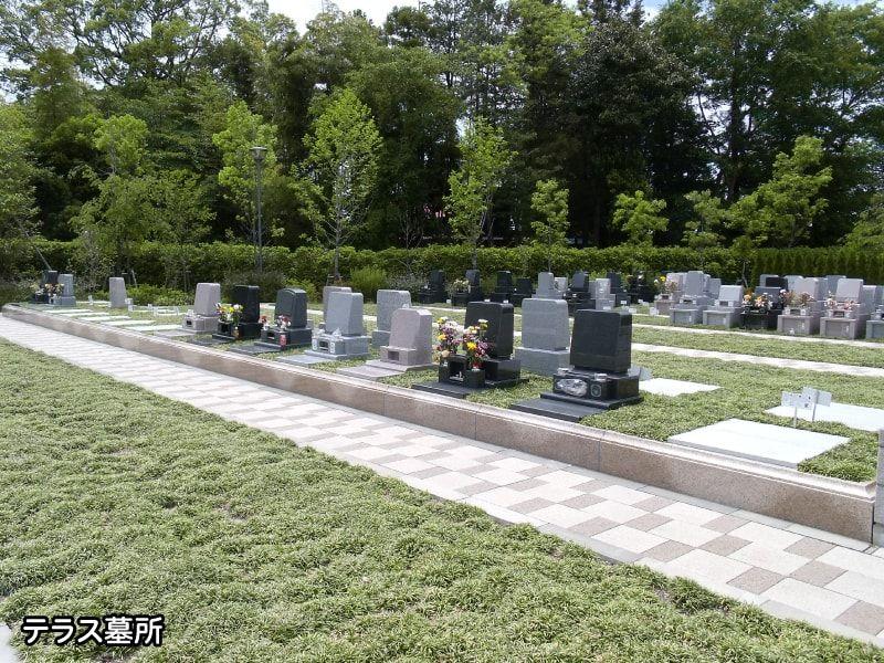 さいたまメモリアルパーク テラス墓所