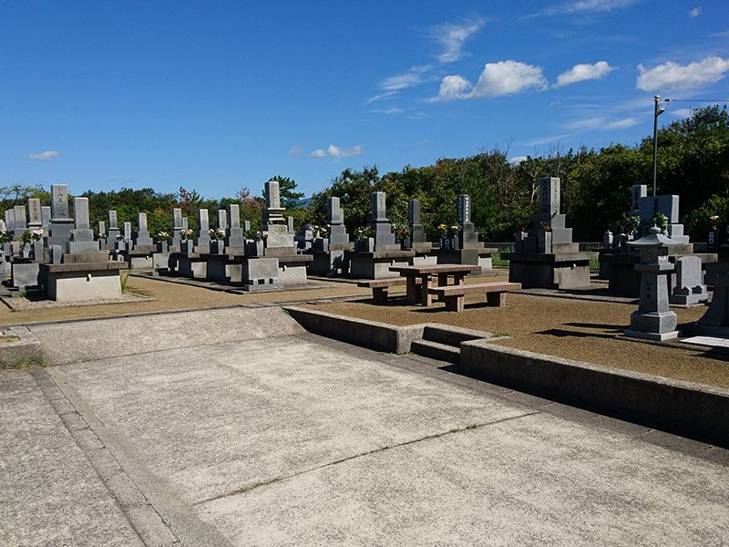 江津市営 尾浜墓地公園