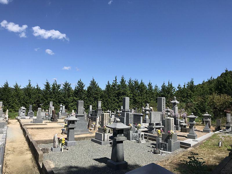 三次市十日市墓地