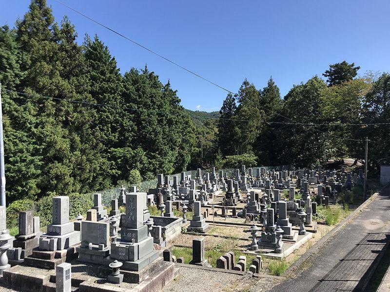 三次市中所墓地