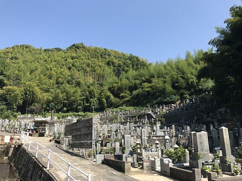 大竹市営 梅ケ滝墓地