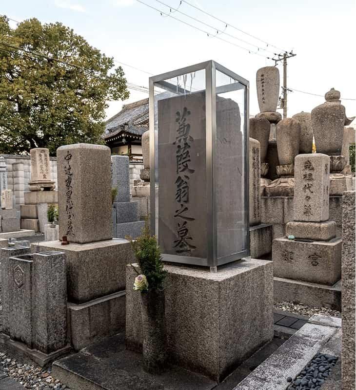 大應寺浄苑にある木村けんかどうの墓