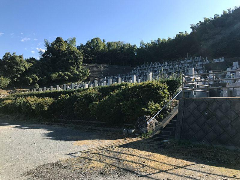 前原加布里霊園