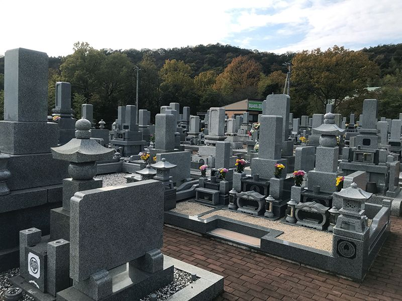 休山みはらし墓苑