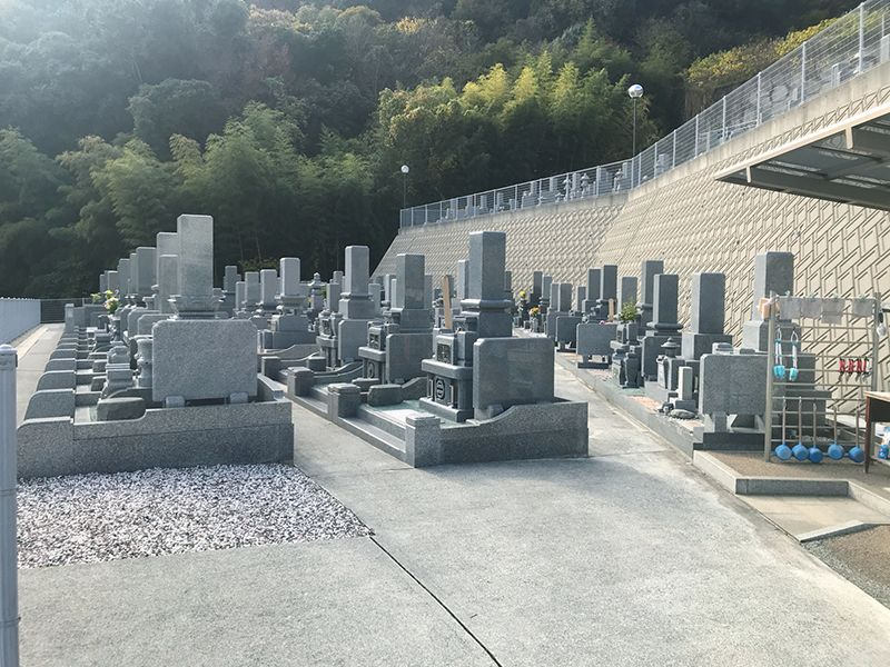 呉休山霊園