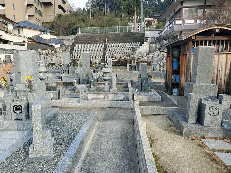海印寺霊苑