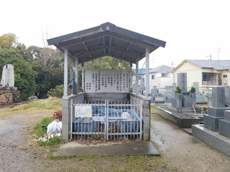 牧野阪共同墓地