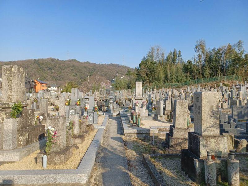 私市共同墓地