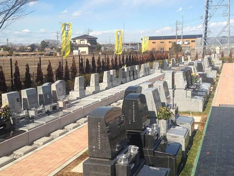 越谷しらこばと霊園の墓地区画