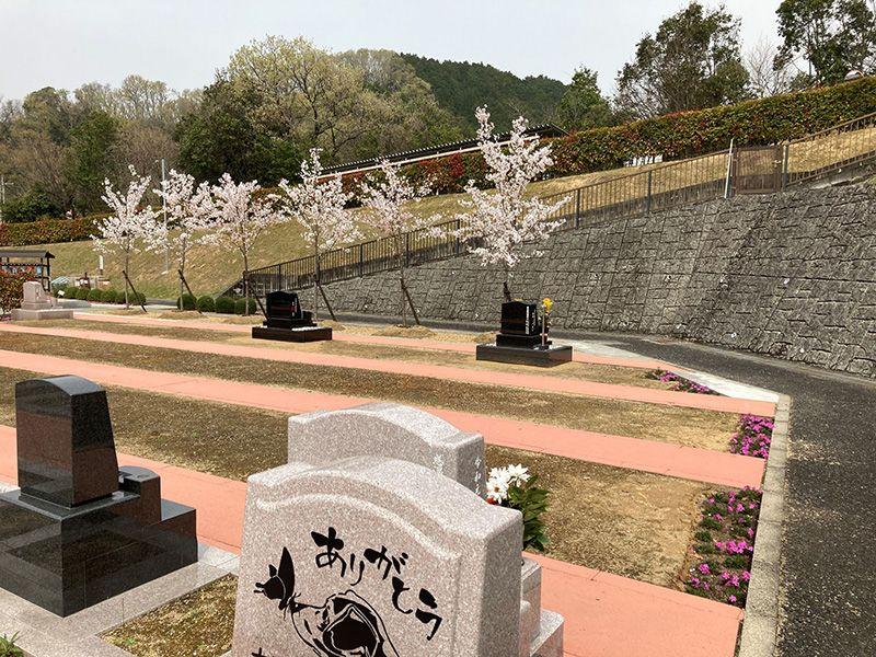 南大阪やすらぎ霊園