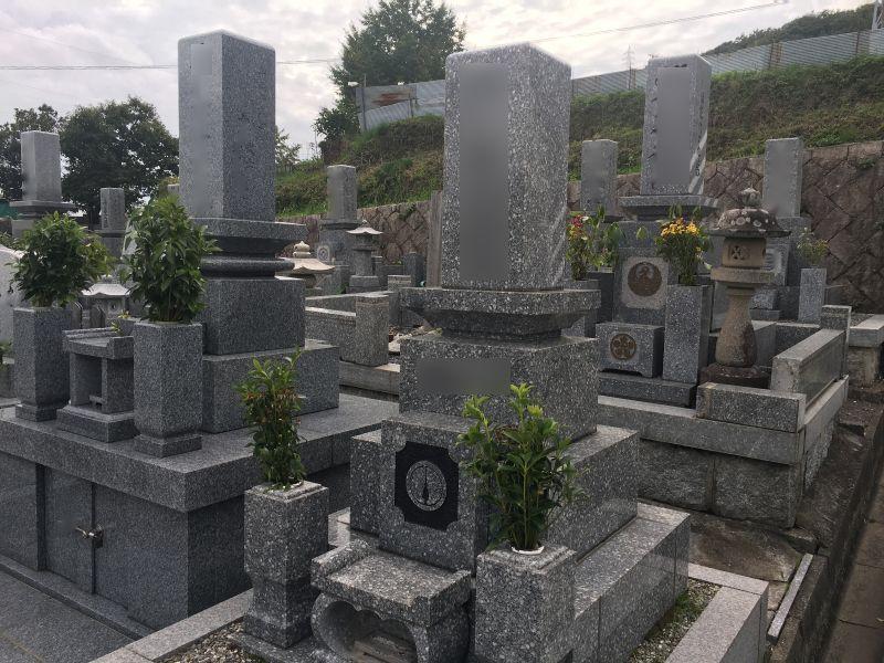 周南市営 光万寺墓地2号地