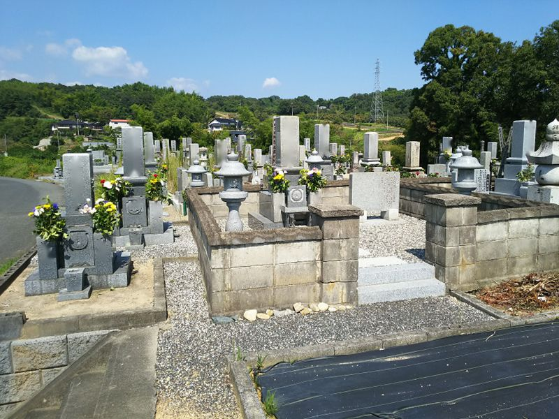 津山市営 二宮墓地