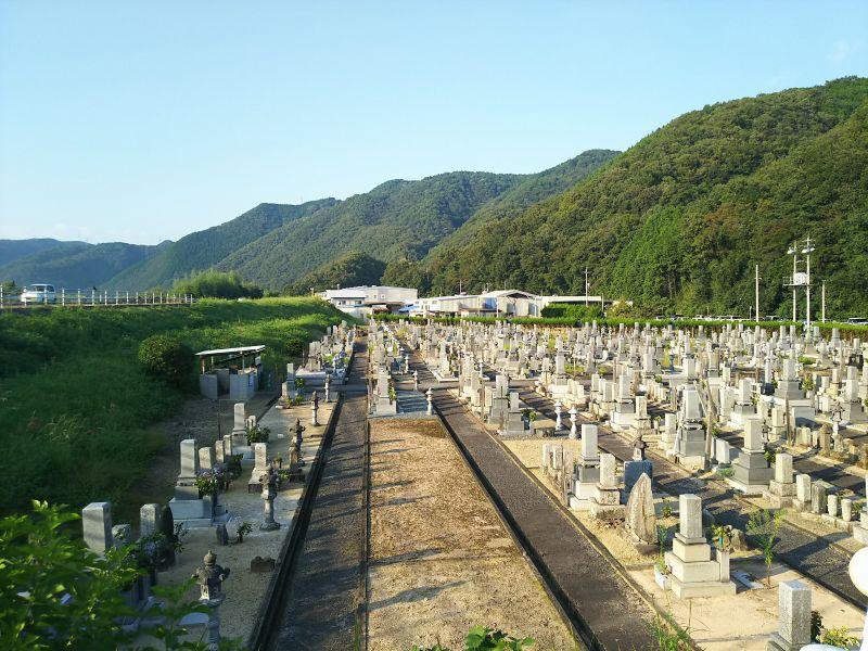 美咲町営 飯岡墓地公園