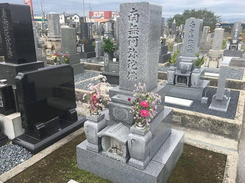 大垣市営 墨俣北霊苑