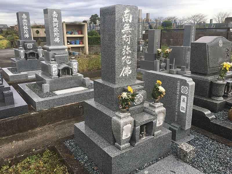大垣市営 墨俣第2南霊苑