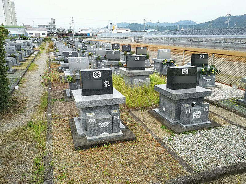 高知市営 三里墓地公園