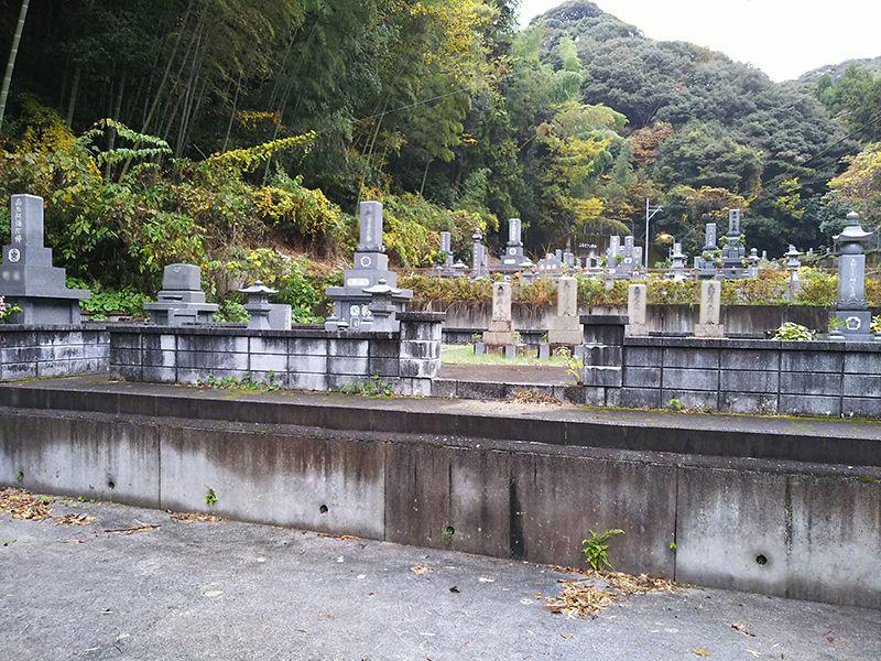 高知市営 西畑墓地