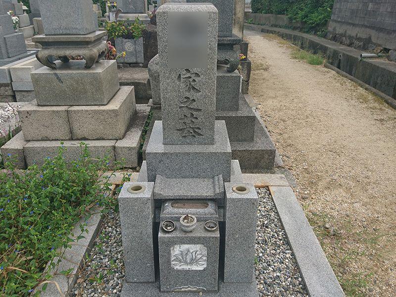 坂出市営 田尾墓地