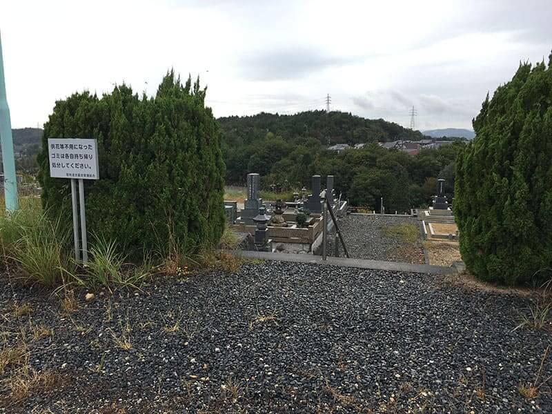 土岐市営 駄知墓地公園