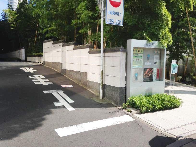 青山霊園10