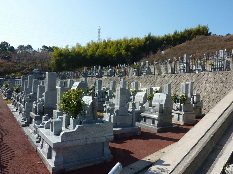 松山中央霊園