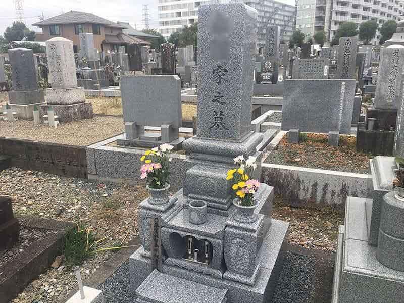 北方町営 北方墓地