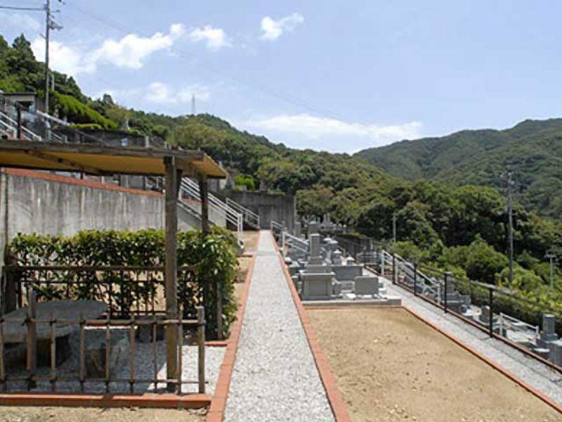 第二・荒倉霊園