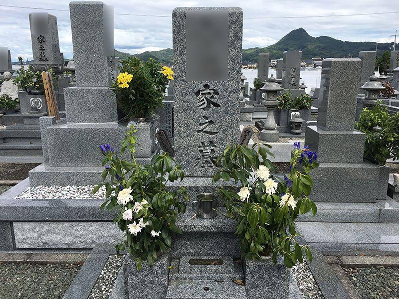 八竹山霊苑