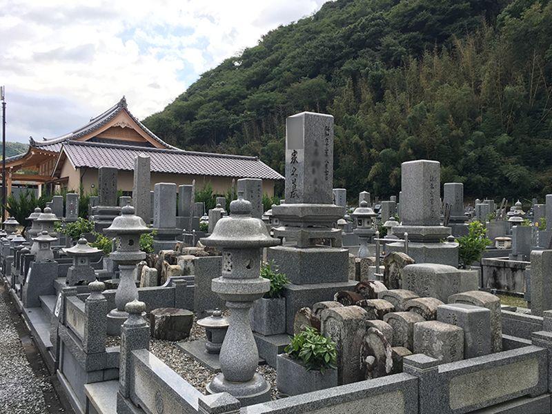 法壽院霊園