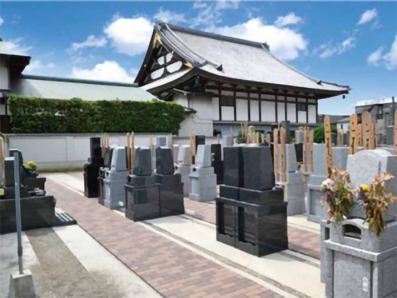 隨泉寺墓苑 一般墓