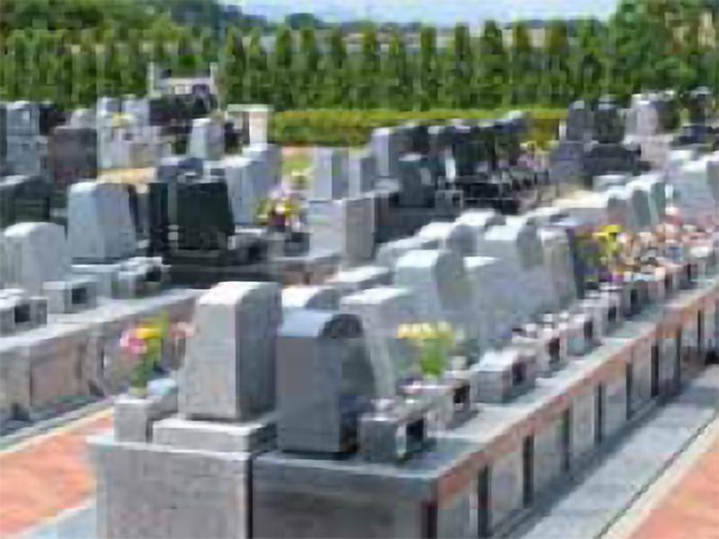 南川越霊園 一般墓 前ゆとり墓所