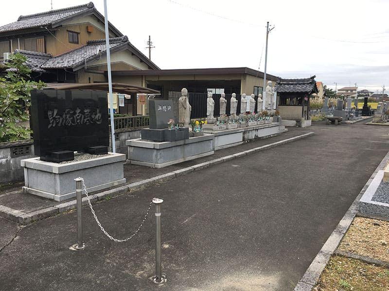羽島市営 駒塚墓地