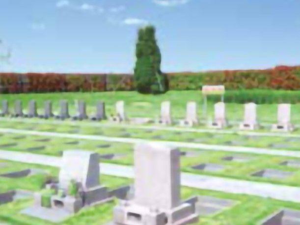 メモリアルパーク流山聖地 一般墓 緑地新ゆとり
